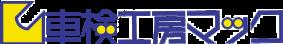 Navigation Logo SP