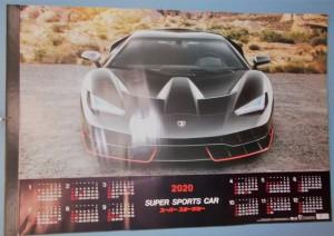 スポーツカー 表紙