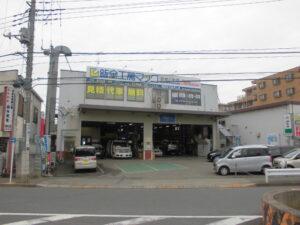 立川市の車検予約は車検工房マックへ。昭島、東大和、武蔵村山も大歓迎!